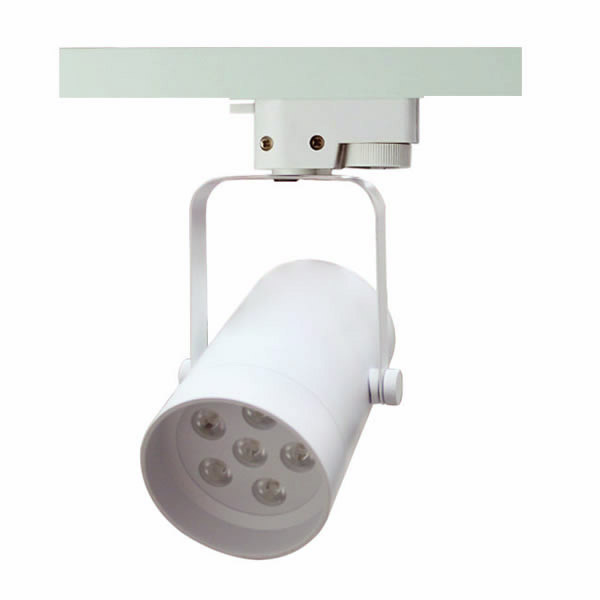 Foco carril Led ZOLTAR LANE, 12W